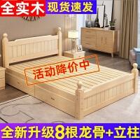 实木床现代简约家用小户型1.8米双人床1.5经济型出租房1.2m单人床
