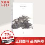 中国美术史 人民美术出版社有限公司