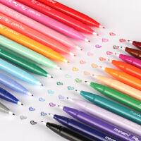 慕娜美3000水彩笔纤维水性画笔韩国36色24色12色套装幕娜美彩色彩笔monami幕那美勾线中性笔草图笔莫娜美