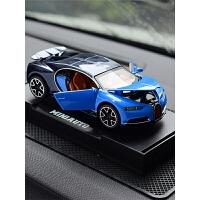合金汽车模型布加迪威龙创意汽车摆件 金属超跑车赛车车内饰品