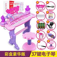 儿童电子琴带麦克风女孩钢琴1-3-6岁小孩宝宝礼物早教玩具