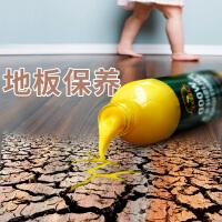 澳洲木地板腊实木复合地板家具蜂蜡护理精油保养打蜡家用