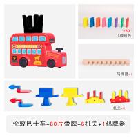多米诺骨牌小火车儿童玩具自动投放抖音积木六一宝宝礼物