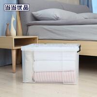 当当优品 直角透明塑料收纳箱45L 有盖衣物零食整理箱储物箱
