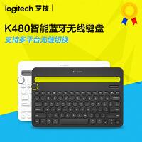 罗技蓝牙键盘K480 多系统多平台多设备切换 罗技无线键盘 集成式一体化支架 罗技K480电脑键盘,也可适用于智能手机