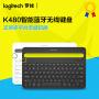 罗技蓝牙键盘K480 多系统多平台多设备切换 罗技无线键盘 集成式一体化支架 罗技K480电脑键盘,也可适用于智能手机或平板电脑 罗技K380升级款