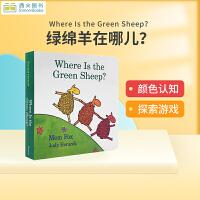 全店满300减100】英文原版 Where Is the Green Sheep 绿绵羊在哪儿?吴敏兰书单 纽约图书馆1