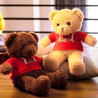 六一儿童节520可爱复古Teddybear泰迪熊猫公仔抱抱熊布娃娃玩偶送女孩生日礼物520礼