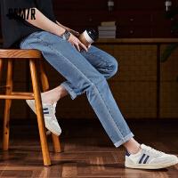 【限时抢价格:101.25元】森马牛仔裤男2021夏季新款修身小脚长裤弹力裤子ins韩版潮流男装