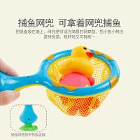 宝宝洗澡玩具漂浮儿童婴儿戏水玩具软胶小孩玩水女孩游泳男孩水上