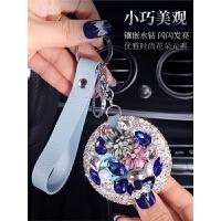 汽车钥匙挂件女士款可爱镜子车内饰品钥匙链皮扣挂绳挂饰