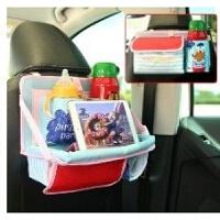 汽车多功能座椅收纳袋椅背置物挂袋车载储物车内折叠餐桌餐盘iPad 烟斗 海盗