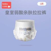 babycare拉拉裤皇室弱酸系列宝宝尿不湿 试用装-L码-1片4包