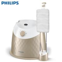 飞利浦 (PHILIPS) 蒸汽挂烫机熨烫机 双杆带熨衣垫 1600W五档调节 香槟色GC523/68