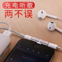 2018新款 苹果7耳机转接头 iphone6s二合一手机数据线 8plus弯头x充电线 黑色(扁口+扁口)7-8-x