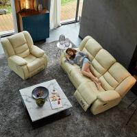 【新品热卖】头等太空电动舱真皮沙发组合家庭影院影视厅三人功能沙发客厅影院 (翻背中几) 组合