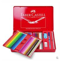 德国辉柏嘉48色水溶性彩铅铁盒装 绘画彩色铅笔套装绘图素描铅笔115949