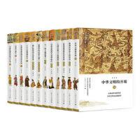细讲中国历史(全十二册) 9787208152267