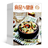 食品与健康杂志订阅 2020年4月起订 1年共12期  饮食健康 保健养生 养生饮食 生活百科 科学饮食 厨房美食期刊杂志 杂志铺