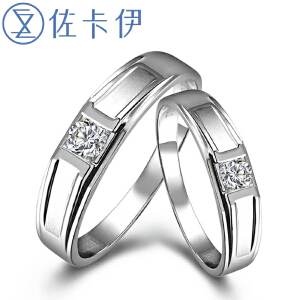 佐卡伊婚戒女白18K金钻戒结婚钻石戒指情侣订婚对戒男戒女戒 惜缘