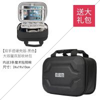 BUBM数据线充电器收纳包盒子充电宝便携移动电源头硬盘耳机配件保护整理超大容量电子产品手机鼠标袋
