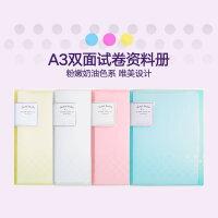 日本国誉淡彩曲奇A3对折资料册学生卷子试卷夹透明插袋插页文件夹