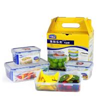 乐扣乐扣保鲜盒 套装塑料储物盒 礼盒微波饭盒便当盒 HPL817S002