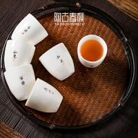 德化白玉瓷禅语茶杯薄胎功夫茶具小单杯陶瓷品茗杯主人杯