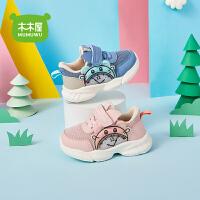木木屋童鞋2021春新款亲肤学步鞋(16-20码)婴幼儿软底鞋子防掉可爱宝宝鞋2682