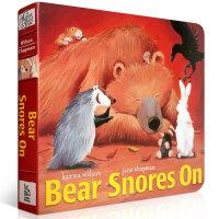 暖房子经典绘本系列关于爱的故事 Bear Snores On 贝尔熊打呼噜 纸板书 吴敏兰推荐英文原版亲子绘本 这是一本洋溢着浓浓友爱的童话绘本