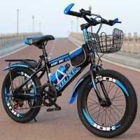 儿童自行车6-7-8-9-10-12岁15单车男孩20寸小学生山地变速中大童