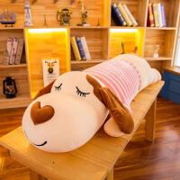 趴趴狗毛绒玩具可爱睡觉抱枕男生款枕头娃娃公仔玩偶床上抱抱熊女