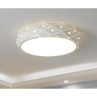 【品牌特惠】现代简约led吸顶灯具 温馨卧室灯北欧创意个性遥控书房餐厅客厅灯