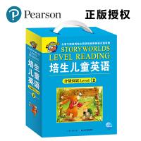培生儿童英语分级阅读 Level 2