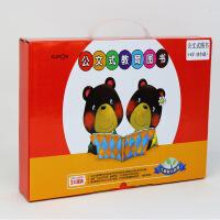 公文式教育:儿童益智手工书礼盒装(4-6岁) 独家特供KUMON品牌文具(套装共6册)