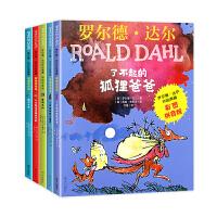 罗尔德・达尔作品典藏(彩图拼音版)5册套装