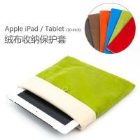 苹果ipad2 3 4 air绒布袋 平板收纳袋 ipad2保护套 ipad3保护套 ipad4保护套 ipad mi