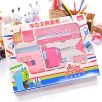 得力9610创意小学生卡通文具学习套装男女礼盒装儿童六一礼物