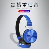 蓝牙耳机头戴式无线游戏耳麦手机男女通用挂脖插卡mp3音乐重低音超长待机可接听电话