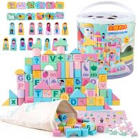 儿童积木玩具1-2周岁女孩男孩宝宝3-6岁木制木头拼装积木益智玩具