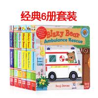英文原版绘本 Bizzy Bear小熊很忙系列7册合售 忙碌的小熊 趣味益智机关操作书 幼儿童启蒙认知纸板书 #优学宝