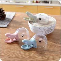 塑料米铲封口夹家用水勺水瓢创意厨房用品神器可爱小勺子