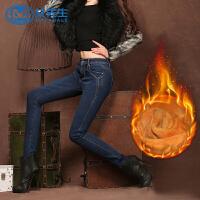 【限时抢购】女先生保暖韩版小脚裤女装新款牛仔裤女铅笔裤加绒牛仔裤