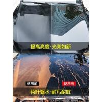 汽车镀膜剂纳米镀膜喷雾液体车漆面镀晶汽车用品