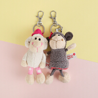 羊书包挂件可爱毛绒玩偶公仔创意汽车钥匙扣钥匙链小饰品包包挂饰