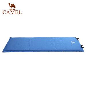 camel骆驼户外野营可拼接垫户外露营自动充气垫