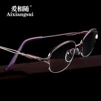 爱相随女士老花镜 金属老花镜男舒适时尚便携半框老花眼镜5910
