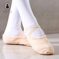 宝宝形体瑜伽鞋练功鞋软底跳舞鞋儿童舞蹈鞋女童幼儿园芭蕾舞鞋