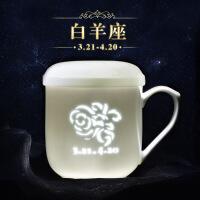 景德镇星座杯 泡茶茶水分离茶杯 带盖过滤杯 玲珑白瓷马克杯 白羊座