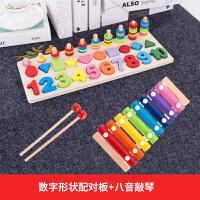 幼儿童玩具1-2周岁3认数字宝宝启蒙男女孩开发早教拼装积木